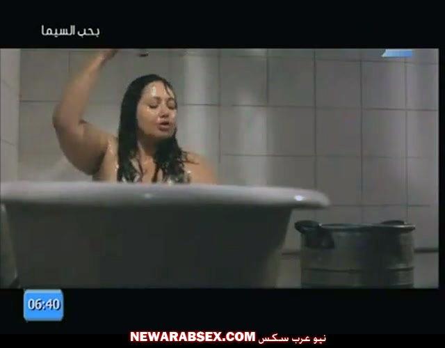 ليلى علوي تستحم عارية تماما في فيلم بحب السيما