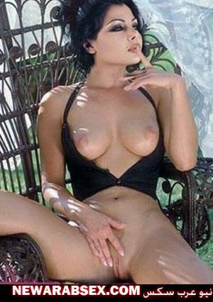 صور سكس كس بزاز طيز هيفاء وهبي عارية تماما