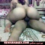 صور نيك طيز مصرية
