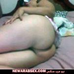 صور طيز يمنية عريانة ساخنة